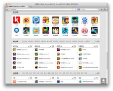 screenshot-7659-com-store-pirate-chine- (6)