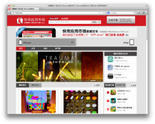 screenshot-7659-com-store-pirate-chine- (7)