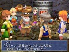 screenshot-capture-final-fantasy-ff-III-3