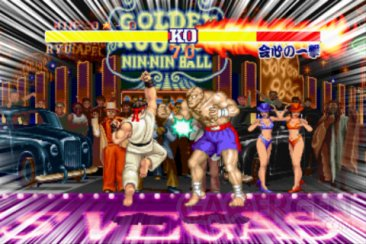 Street Fighter II 26.03.2013.