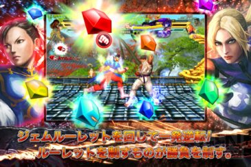 Street Fighter x Tekken Mobile 26.03.2013.