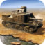tank-battle-north-africa-logo-icone
