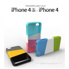 verus-triplex-housse-de-protection-iphone-4-4s.-3