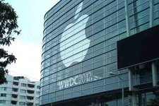 wwdc-2012-logo-moscone-center-san-francisco